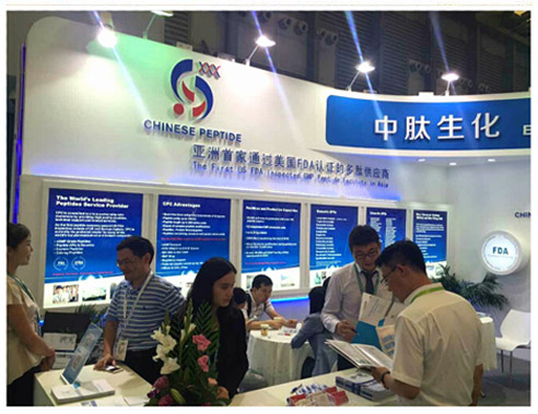 CPC attended CPhI China 2016_1.jpg