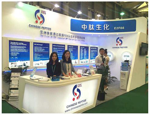CPC attended CPhI China 2016_2.jpg