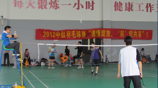 basketball match2012_pic2.png